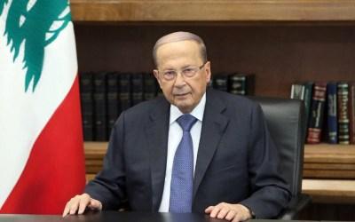 عون امام مجموعة الدعم الدولية: لبنان يجمع على أرضه أسوأ أزمتين وباء كوفيد 19 وأزمة النزوح وبرنامجنا الإصلاحي يحتاج إلى دعم مالي خارجي