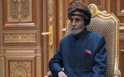وفد من حزب التوحيد العربي زار سفارة سلطنة عمان معزياً