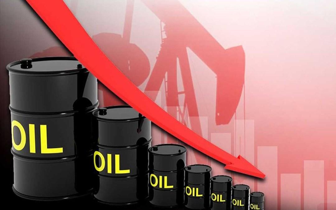 """انخفاض أسعار النفط بعد قرار """"أوبك+"""" تقليص خفض الإنتاج"""