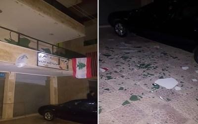 ردود فعل مستنكرة الإعتداء على مركز حزب التوحيد العربي في مزبود
