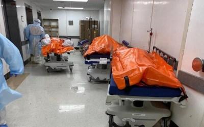 الولايات المتحدة سجلت 3927 وفاة في رقم قياسي يومي جديد