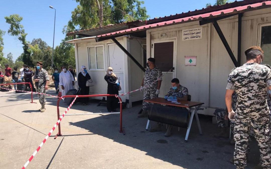 المرحلة السابعة من دخول اللبنانيين عبر العبودية باشراف الامن العام : تدابير احترازية وقائية