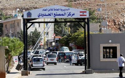 الأمن العام: فتح مركزي المصنع والعبودية يومي 8و10 أيلول أمام اللبنانيين الراغبين بالعودة من سوريا