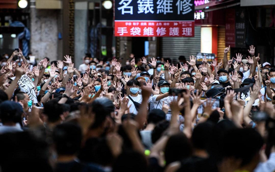 بكين هددت بعواقب بعد تعليق لندن اتفاق تبادل المطلوبين مع هونغ كونغ