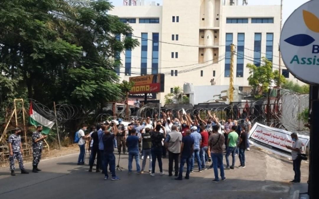 اعتصام فلسطيني امام السفارة الاميركية للمطالبة بفتح باب الهجرة