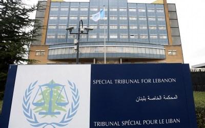 """المحكمة الدولية الخاصة بلبنان: لا يوجد دليل على مسؤولية قيادة """"حزب الله"""" في اغتيال الحريري الذي كان على علاقة طيبة مع نصرالله"""