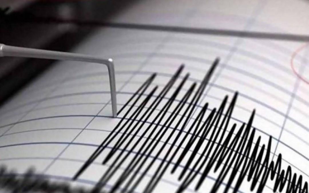 زلزال بقوة 4 درجات ضرب محافظة خراسان الشمالية في شمال شرق إيران
