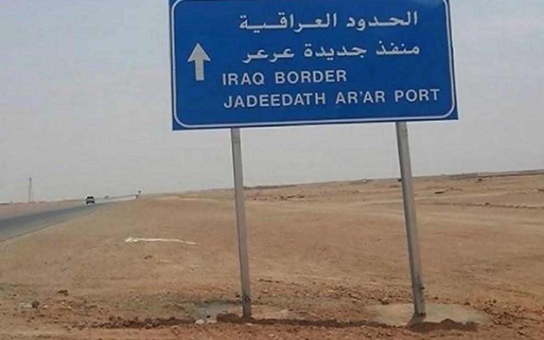 افتتاح معبر عرعر الحدودي بين العراق والسعودية بعد ما أغلق عام 1991
