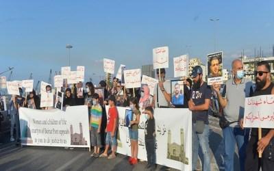 اعتصام امام قصر العدل للمطالبة بقضاء عادل في قضية تفجير المرفأ