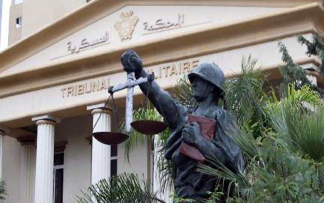 اعتصام امام المحكمة العسكرية للمطالبة باطلاق الموقوفين في احتجاجات طرابلس
