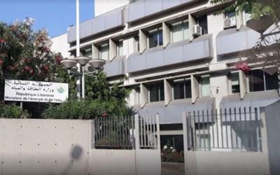 وزارة الطاقة توضح الآلية المعتمدة أسبوعيا لتحديد أسعار مبيع المحروقات