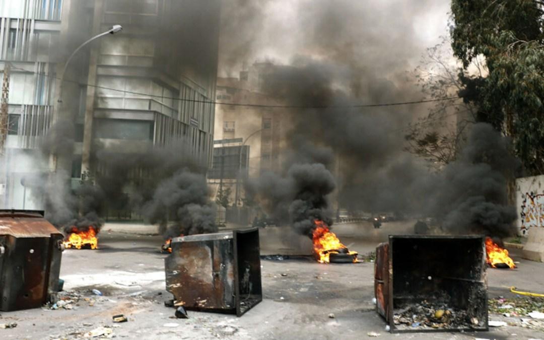 بعد ليلة احتجاجات… إليكم حال الطرقات اليوم