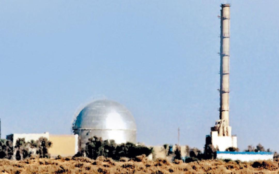 """وسائل إعلام إيرانية: ما جرى قرب مفاعل ديمونة رسالة لـ """"إسرائيل"""" بأن مناطقها الحساسة ليست محصنة"""