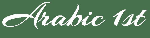 Arabic 1st