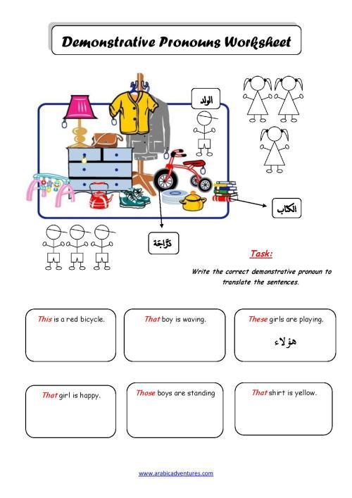 small resolution of arabic pronouns   Arabic Adventures