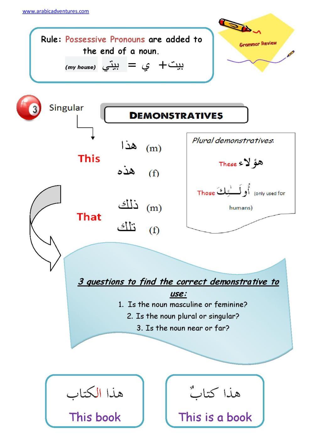 medium resolution of arabic pronouns   Arabic Adventures