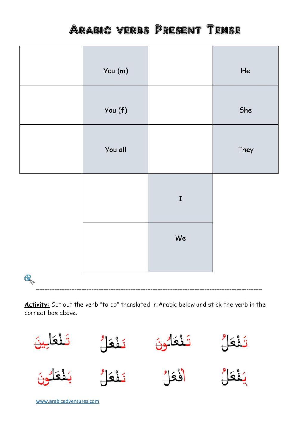 medium resolution of arabic worksheet   Arabic Adventures
