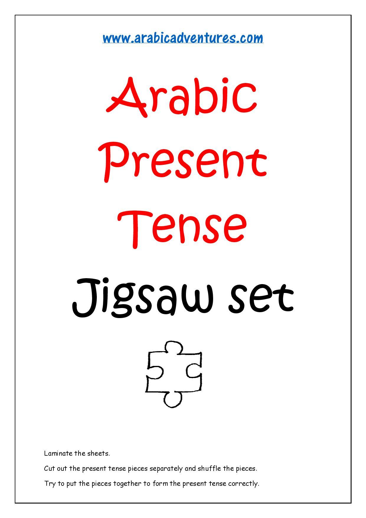 Jigsaw Blank Worksheet
