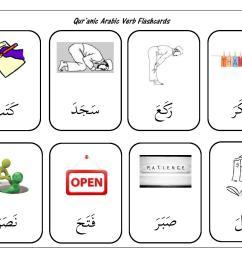 arabic worksheet   Arabic Adventures [ 1240 x 1754 Pixel ]