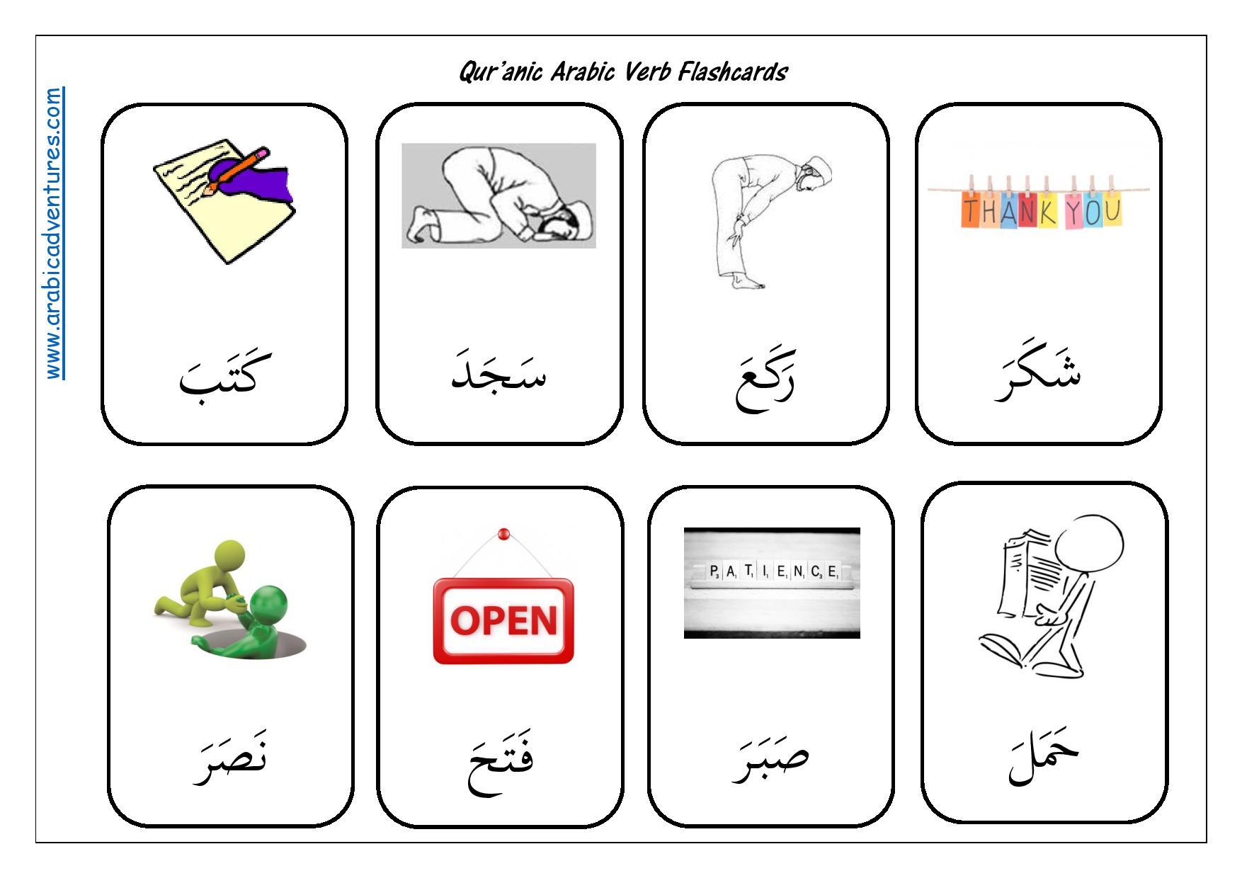 hight resolution of arabic worksheet   Arabic Adventures