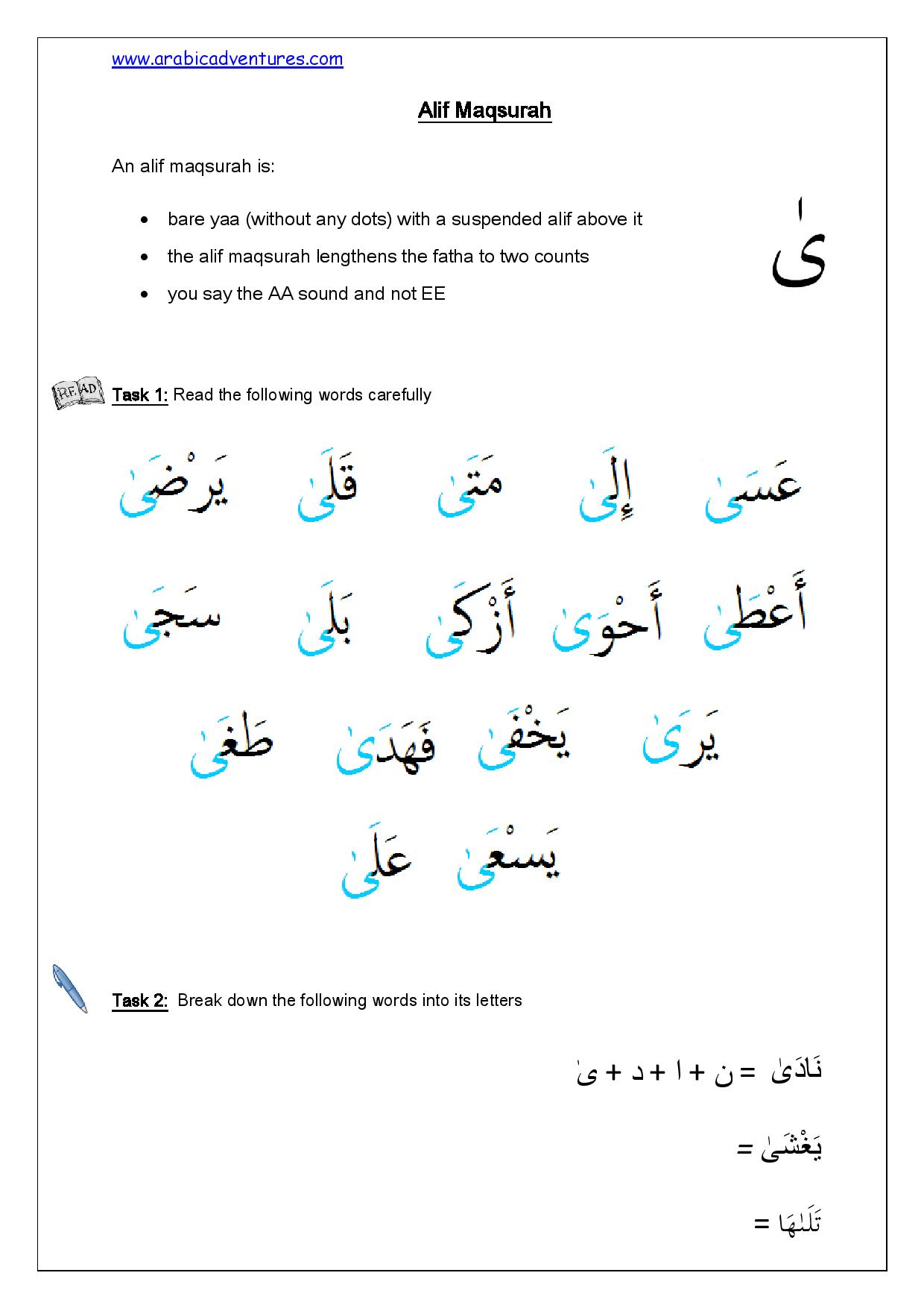 Arabic Worksheet Alif Maqsurah