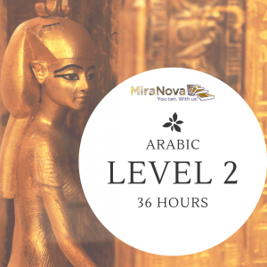 Gravity Arabic language course. Level 2