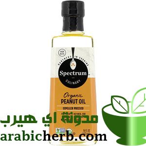زيت الفول السوداني للطبخ من اي هيرب iHerb