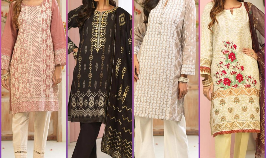 Bonanza Satrangi Beautiful Festive Eid Collection Dresses 2020 For Ladies
