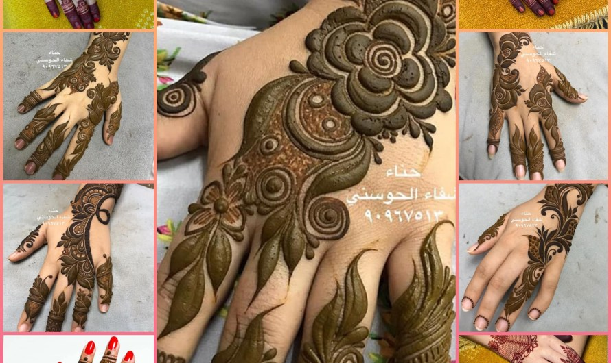 Bridal New Arabic Style Latest Mehndi Designs 2020 Simple Ideas For Full Hands
