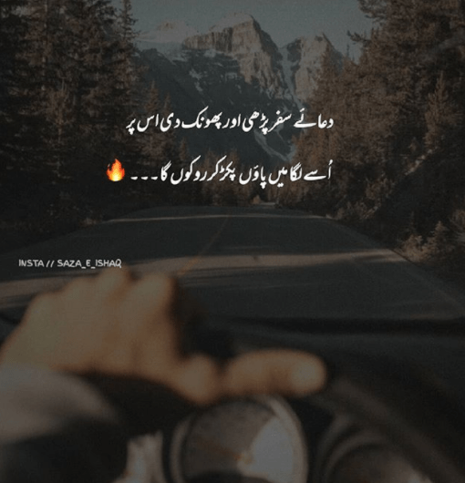 Sad Poetry In Urdu 2020 New 2 Lines Sms Images Painful Collection