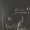 sad poetry for lover