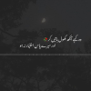 Urdu Poetry Sad 2 Lines Sms About Love