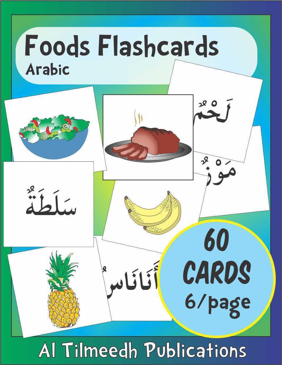 Foods Flashcards For Arabic  Arabic Playground
