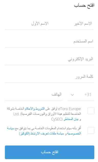 eToro open account review
