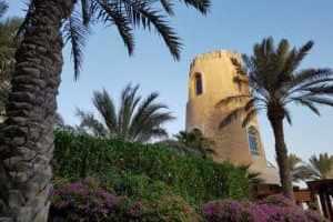 Doha: Hafenturm