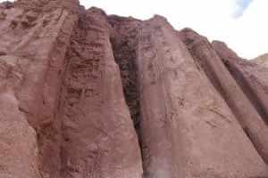 Amram Säulenfelsen bei Eilat