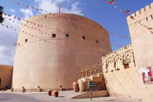 Sehenswürdigkeit - Fort in Nizwa im Oman