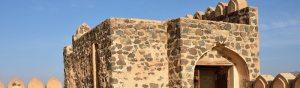 Palast von Jabrin