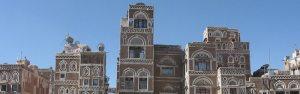 Sanaa Hauptstadt von Jemen