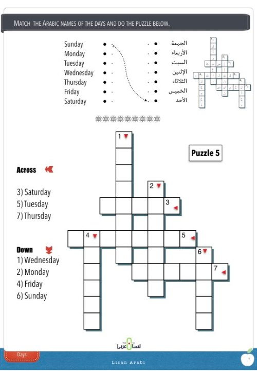 Crossword Puzzles [Days] - Asfaar from Lisan