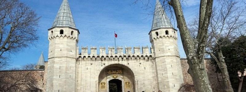 متحف قصر طوب كابي