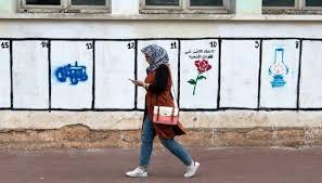 Photo of مأذونات شرعيات… سابقة تاريخية في المغرب