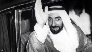 Photo of صرح تذكاري في أبوظبي يخلد ذكرى زايد