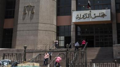 Photo of القضاء المصري يقرّ منح جنسية الأم لأبنائها من زواج عرفي