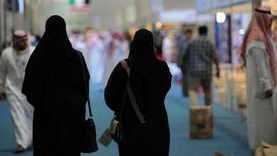 Photo of المرأة السعودية تقود برا وجوا