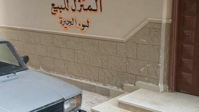 """Photo of """"المنزل للبيع لسوء الجيرة"""".. إعلان يثير جدلا في مصر"""