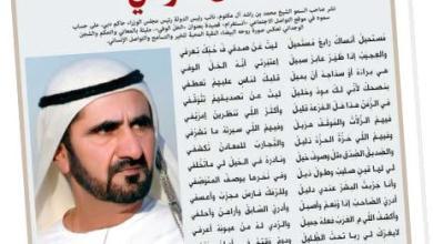 Photo of أدب الصُّحبة وصُحبة الأدب