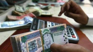 Photo of ودائع المصارف في السعودية عند أعلى مستوياتها في 2017