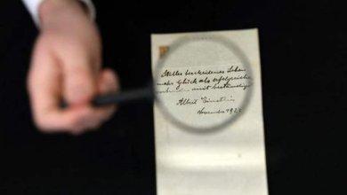 Photo of وصفة الحياة السعيدة.. معادلة لأينشتاين تباع في مزاد بـ 1.3 مليون دولار