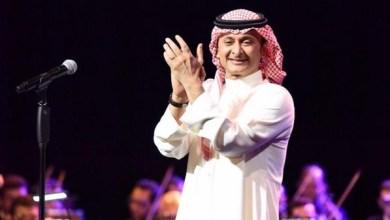 """Photo of ما رد عبدالمجيد عبدالله على متابع لقبه بـ""""فنان العرب""""؟"""